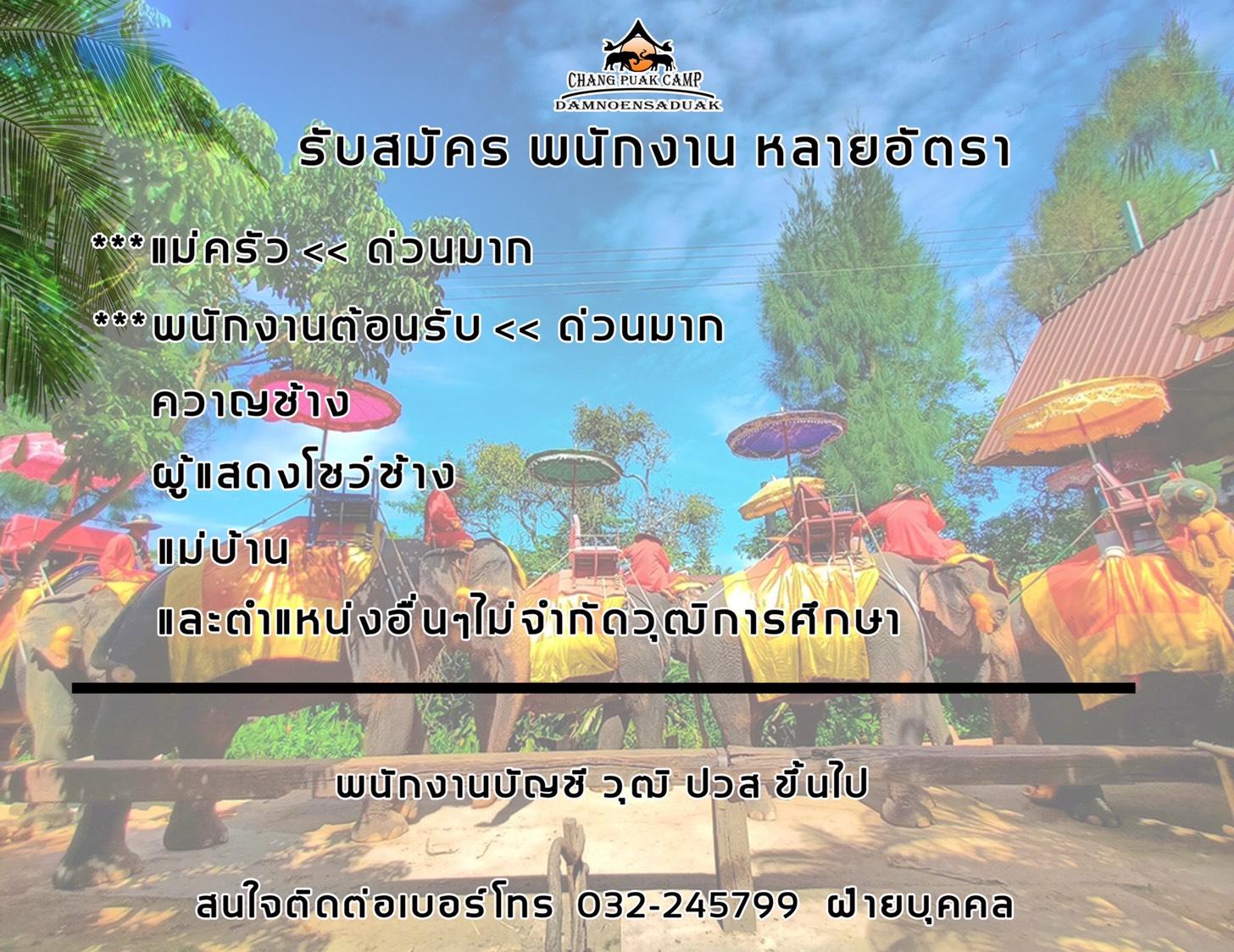 S__11763750-1