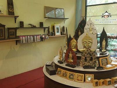 Changpuakcamp shop 1000